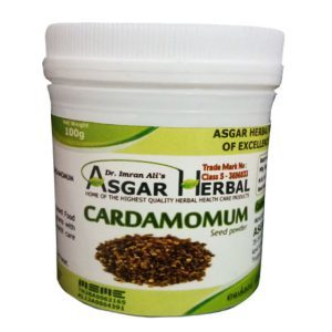 Cardamomum-Seed-Powder