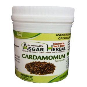 Cardamomum-Seed-Powder