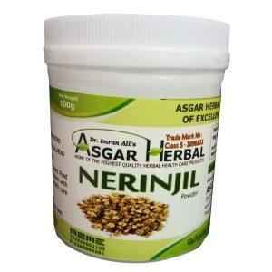 Nerinjil-Powder