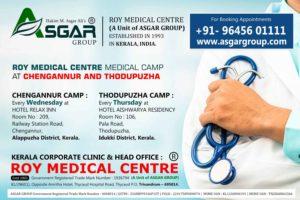 Roy Medical Centre Alappuzha Chengannur Thodupuzha Kottayam Idukki