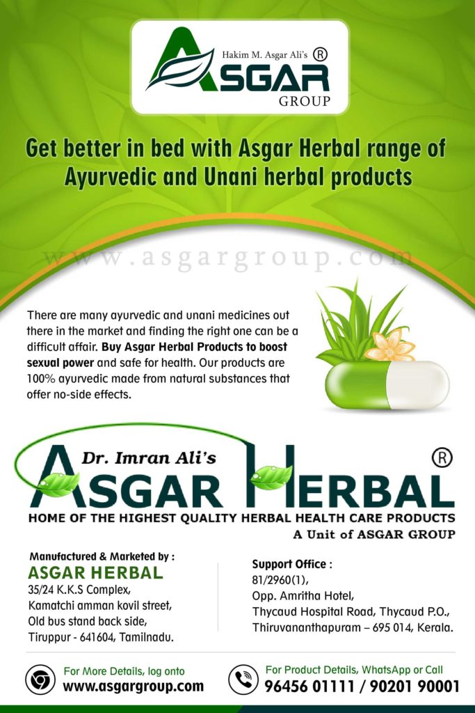 Get Better in bed with Asgar herbal products