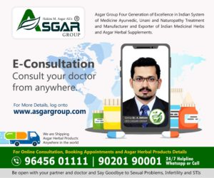 Dr. A. Imran Online Consultant for sex problems in India