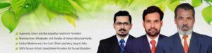 Ayurveda-Unani-Treatment-for-sex-problems-Roy-Medical-Kerala-Asgar-Herbal-Healthcare-Group-Tamilnadu-Indi