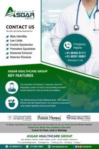 Contact-Best-Sexologist-in-Kerala-Roy-Medical-Centre-Asgar-Herbal-Healthcare-Group-Tamilnadu-India.