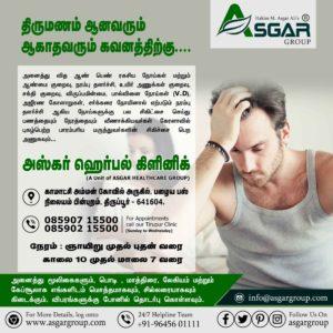 Sexologist-in-chennai-tamilnadu-asgar-herbal-ayurveda-clinic-kerala