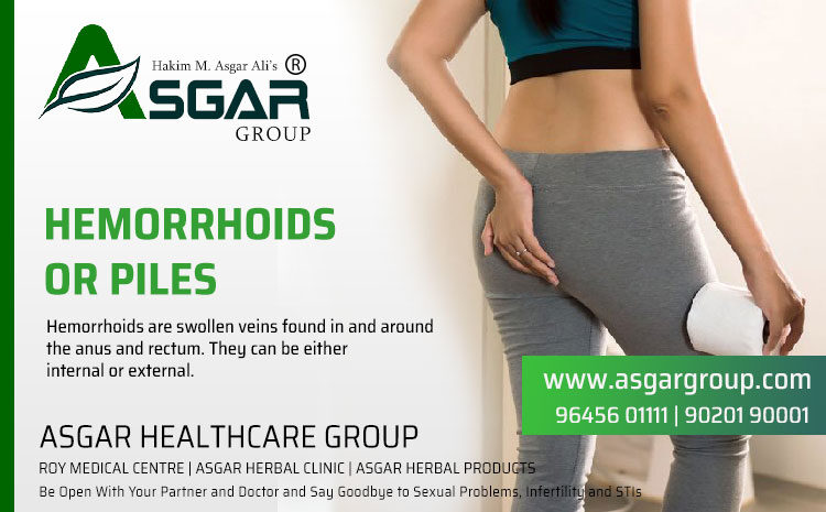 Ayurvedic Treatment for Hemorrhoids or Piles