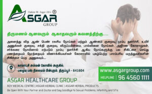 Sexologist-in-Tiruppur-Coimbathore-Tamilnadu-for-sex-problems-ayurveda-doctor-consult-specialist-for-Sexual-weakness-Quick-discharge-Asgar-Healthcare-Group