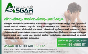 Sexologist-in-Trivandrum-kollam-Kerala-for-sex-problems-ayurveda-doctor-consult-specialist-for-Sexual-weakness-Quick-discharge-Ernakulam-Kottayam-Thrissure-Palakkad-Asgar-Healthcare-Group