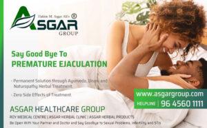 Best-Sexologist-in-India-Asgar-Healthcare-Group-Prematuer-Ejaculation-Quick-discharge-kerala-ayurveda-treatment-in-Tamilnadu
