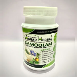 ayurveda-samoolam-powder-for-boost-immunity-and-sexual-desire