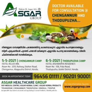 Sex-Specialist-Doctor-Kerala-Sexoogist-in-Alappuzha-Chengannur-Thodupuzha-Idukki-Kottayam-Roy-Medical-Trivandrum-Ernakulam-Thrissur-Palakkad-Pathanamthitta-Adoor-Pandalam-Ayurveda-sexual-treatment.