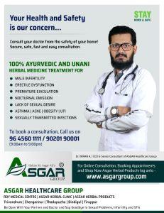 Best-Sexologist-doctor-Dr-Imran-in-Tirupur-Coimbatore-Asgar-Herbal-Clinic-Tamilnadu-Roy-Medical-Centre-Trivandrum-Kerala