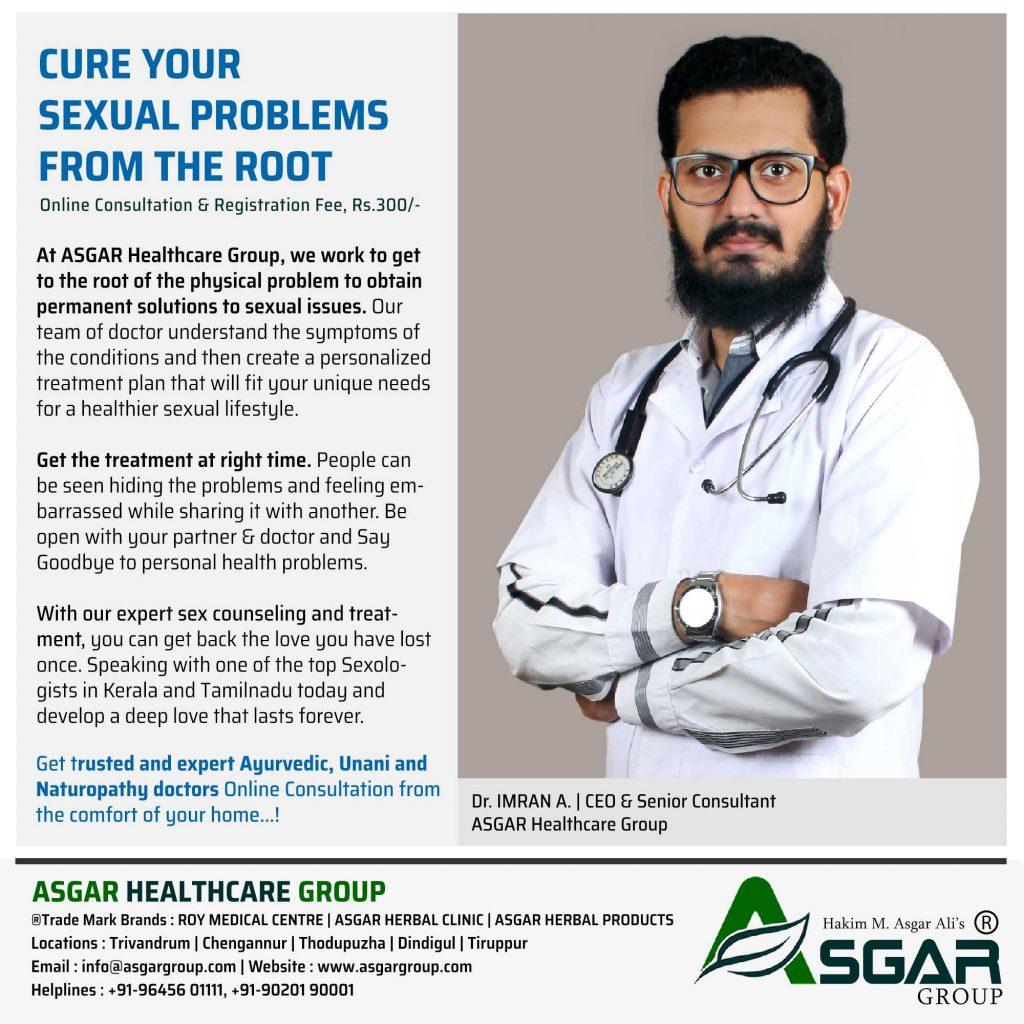 Roy-Medical-Centre-Kerala-Best-Ayurveda-Sexologist-Sex-Specialist-in-Trivandrum-Asgar-Herbal-Clinic-Tirupur-Tamilnadu.