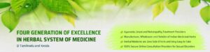 Ayurveda-Unani-Treatment-for-sex-problems-Roy-Medical-Kerala-Asgar-Herbal-Healthcare-Group-Tamilnadu-India